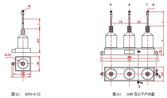 6kv变电站故障跳闸zc23电路原理
