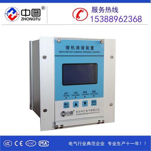电压互感器接线加装消谐器的作用